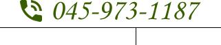 TEL:045-973-1187